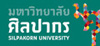 Goto Silpakorn University Website